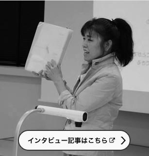 鈴木敏恵プロフィール画像
